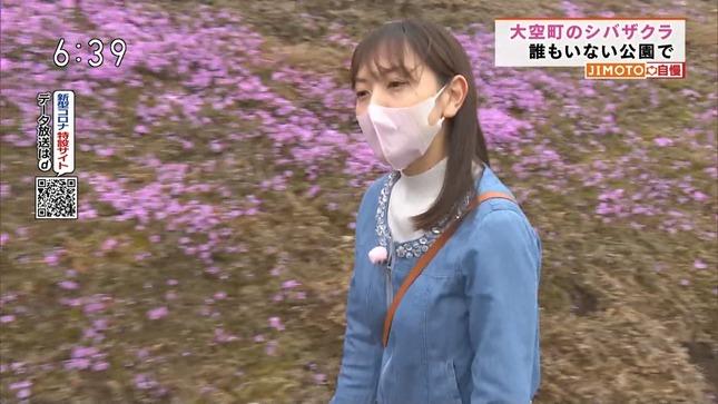 舛川弥生 ほっとニュース北海道 4