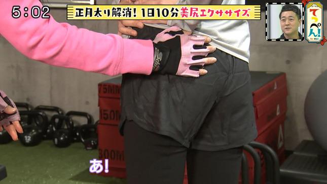 小倉彩瑛 てっぺん! 17