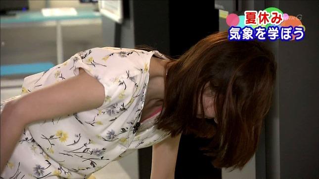 関口奈美 合原明子 首都圏ネットワーク 13