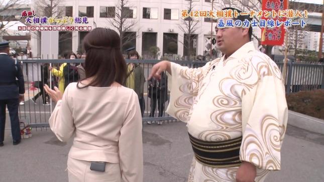 唐橋ユミ 感動!大相撲がっぷり総見 2