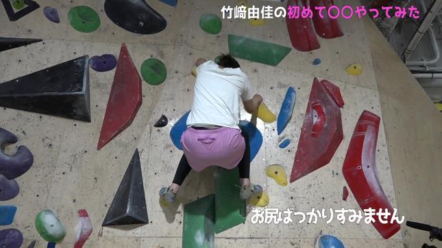 竹﨑由佳の初めて〇〇やってみた! 27
