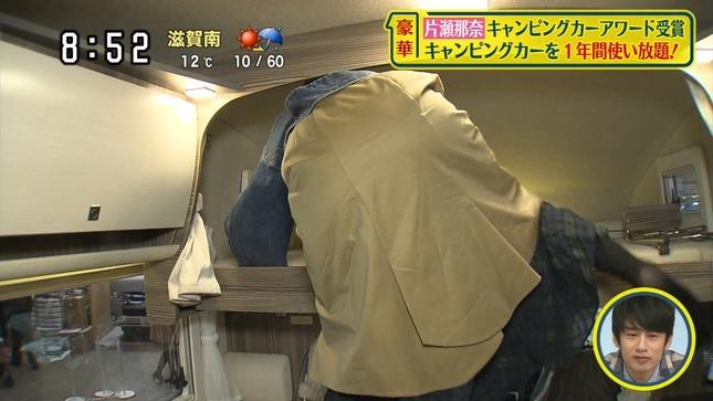 片瀬那奈 岩田絵里奈 シューイチ 5