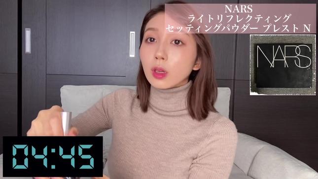 野嶋紗己子 5分で時短メイク 11