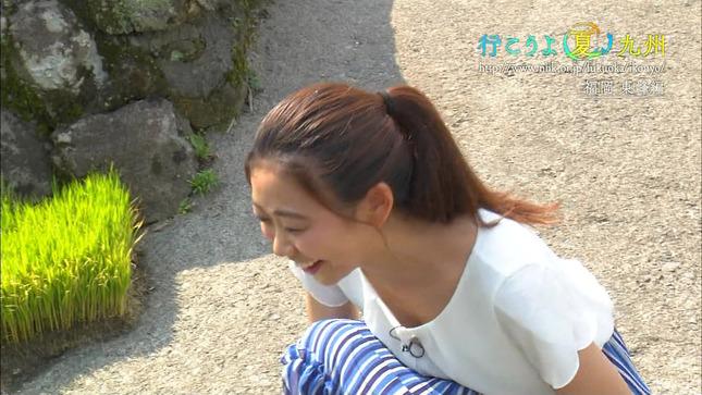 庭木櫻子 行こうよ 夏 九州 18