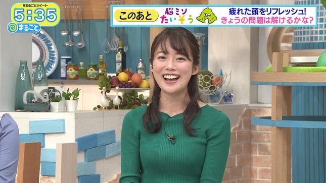 澤井志帆 まるごと Dスポ 9