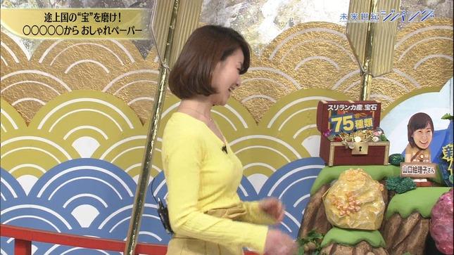 未秋元玲奈 来世紀ジパング アートフェア東京2017 9