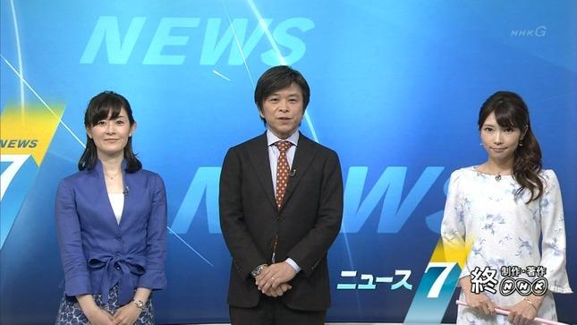 松村正代 首都圏ニュース845 ニュース7 06