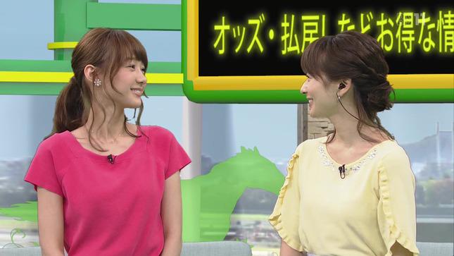 高見侑里 高田秋 BSイレブン競馬中継 2
