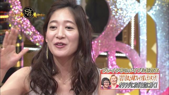 吉田明世 サンデー・ジャポン11