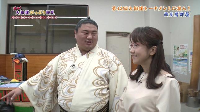 唐橋ユミ 感動!大相撲がっぷり総見 20