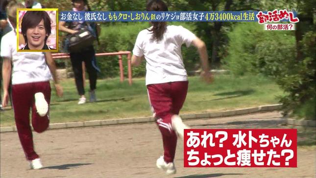 尾崎里紗 幸せ!ボンビーガール 1