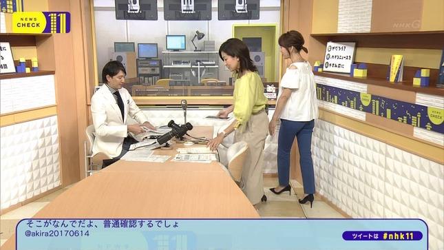大成安代 ニュースチェック11 4