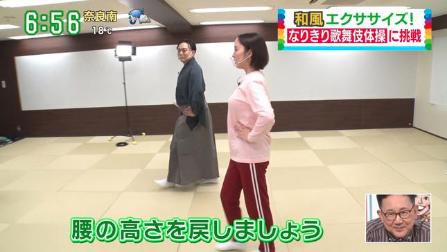 武田訓佳 す・またん! 15