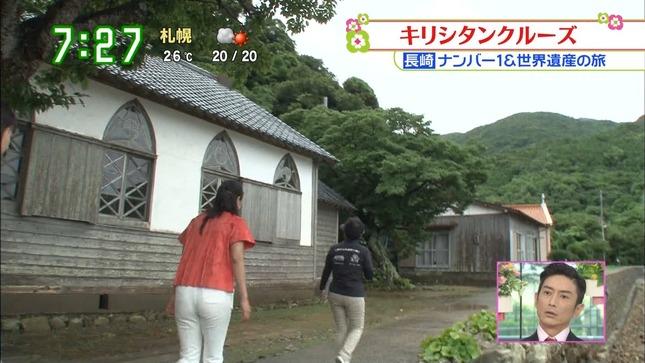 長沢美月 ズームイン!!サタデー 11