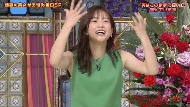 中川絵美里 踊る!さんま御殿!! 10