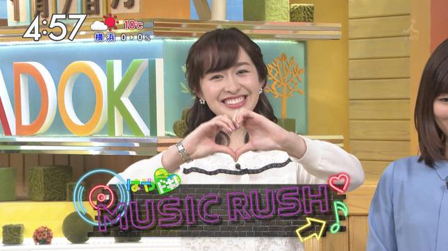 宇賀神メグ はやドキ! AKB48グループ歌唱力No1決定戦 8