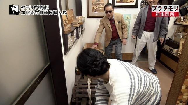 近江友里恵 ブラタモリ 11