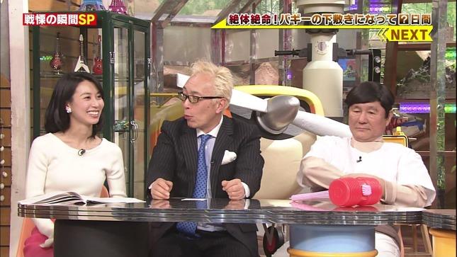 杉野真実 世界まる見え!テレビ特捜部2時間SP 11