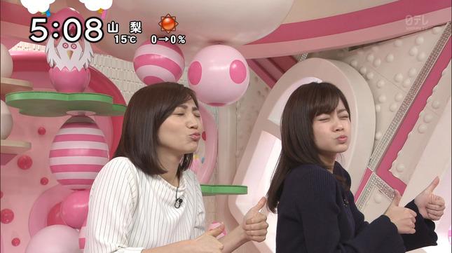 中川絵美里 Jリーグタイム Oha!4 10