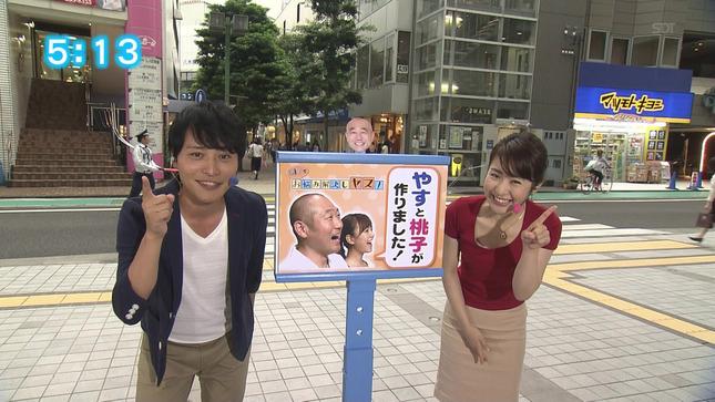 名倉由桂 まるごと 07