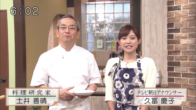 久冨慶子 おかずのクッキング スーパーJチャンネル 裏Mステ1