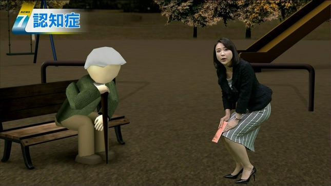 守本奈実 NHKニュース7 17