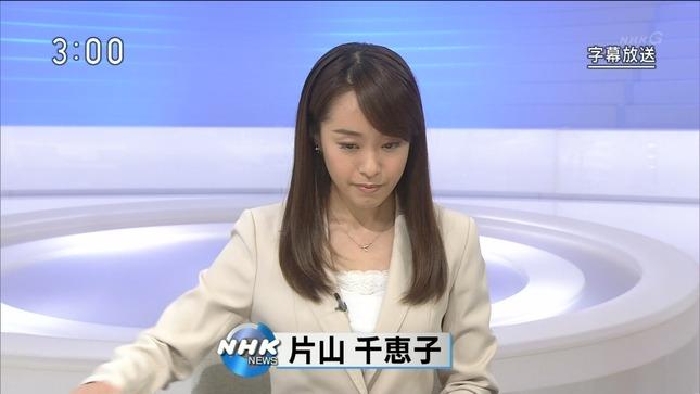片山千恵子 サキどり↑ NHKニュース2
