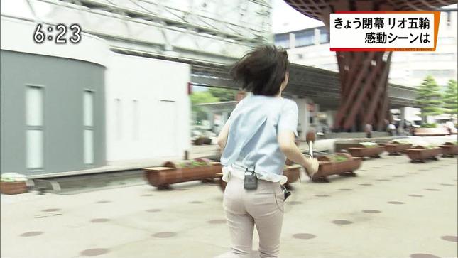 青木栄美子 かがのとイブニング 6