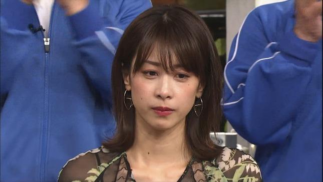 加藤綾子 世界まる見え!戦慄の瞬間SP 9