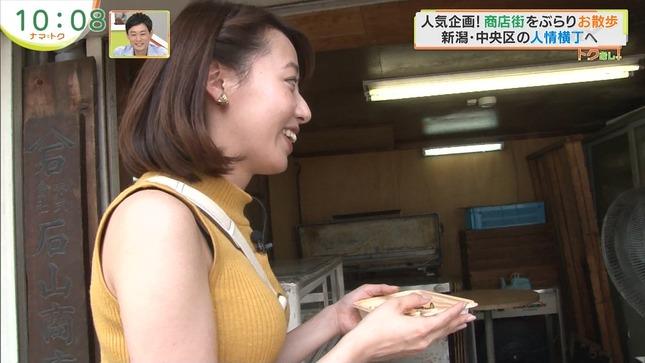 大西遥香 ナマ+トク 9