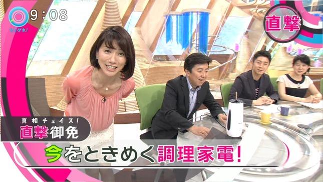 梅津弥英子 とくダネ! 02