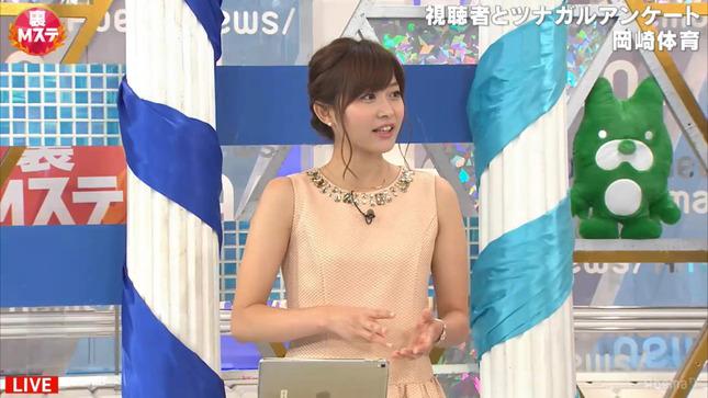 久冨慶子 おかずのクッキング スーパーJチャンネル 裏Mステ10