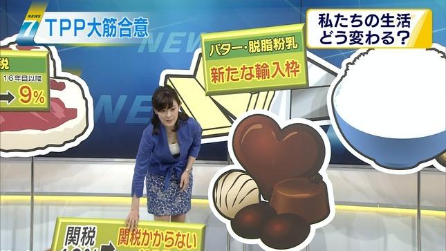 松村正代 首都圏ニュース845 ニュース7 03