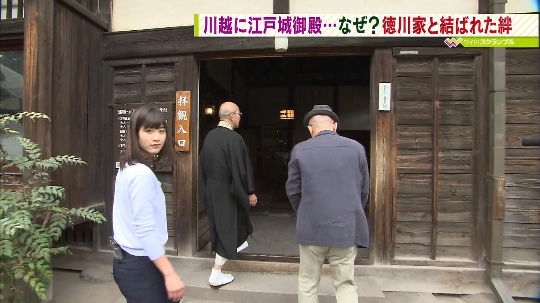 桝田沙也香の画像 p1_34