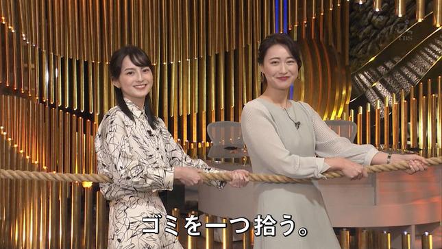 弘中綾香 宮司愛海 竹﨑由佳 一緒にやろう2020大発表SP 12