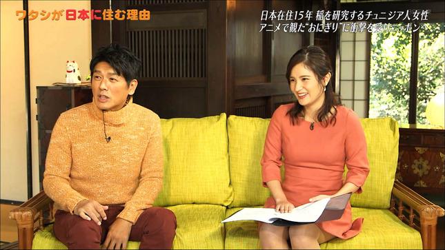 池谷実悠 ワタシが日本に住む理由 9