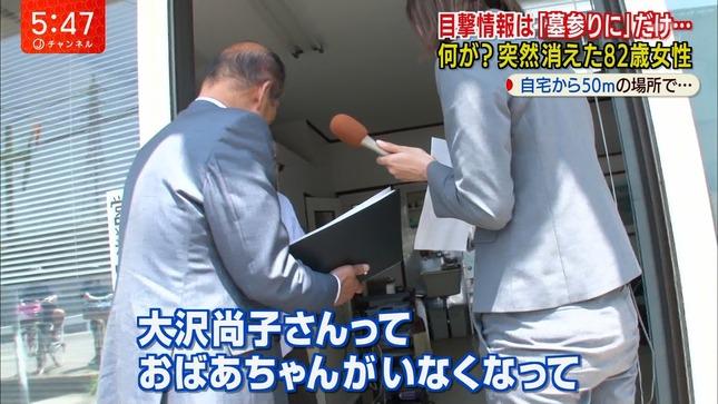 桝田沙也香 スーパーJチャンネル 11