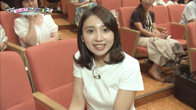 野嶋紗己子 第九はじめてさんの挑戦 8