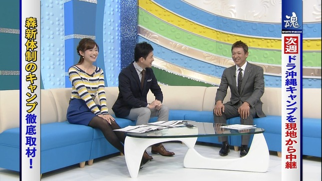 平山雅 スポーツスタジアム☆魂 9