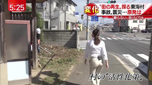 加藤真輝子 スーパーJチャンネル 竹内由恵 13