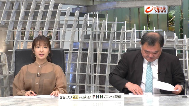 長野美郷 プライムニュース 5