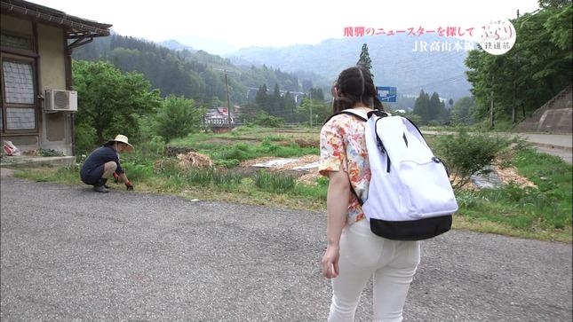 玉木碧 ニッポンぶらり鉄道旅 13
