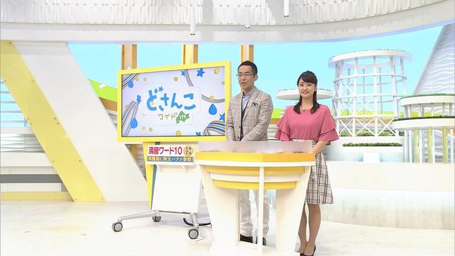 村雨美紀 どさんこワイド 1×8いこうよ! STVnews 11