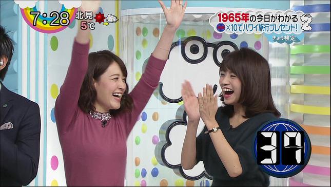 小熊美香 ZIP! 05