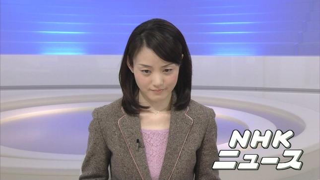 江崎史恵 サイエンスZERO 04