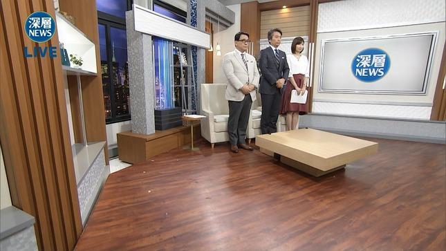 畑下由佳 スッキリ!! 深層NEWS 1