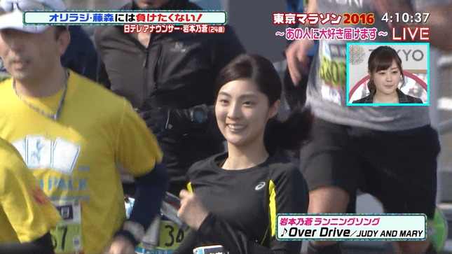 岩本乃蒼 東京マラソン2016 5