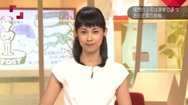 久保田祐佳 バナナゼロミュージック クローズアップ現代+ 11