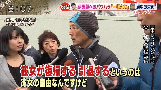 望木聡子 デルサタ 2