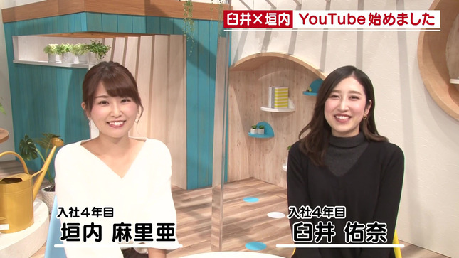 垣内麻里亜 臼井佑奈 若手局アナのアナウンサー試験経験談 1